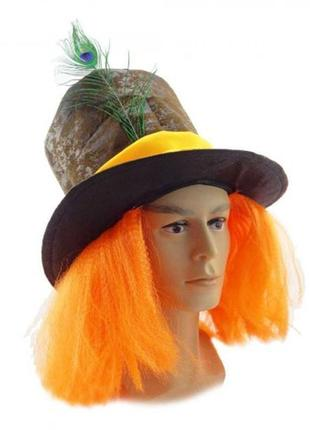 Маскарадная шляпа безумного шляпника с волосами