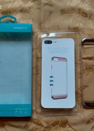 Чехол бампер для iphone 7+