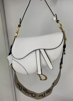 Кожаная сумка через плечо кроссбоди белая чёрная dior