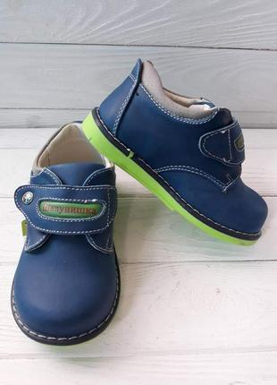 Ортопедические туфли для мальчика с каблуком томаса туфлі для хлопчика наложенный платеж