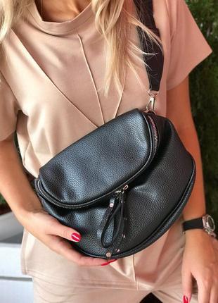 Вместительная черная бананка базовая сумка через плечо кросс боди