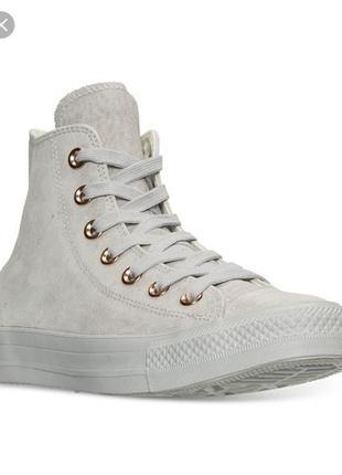 Converse замшевые высокие кеды оригинал