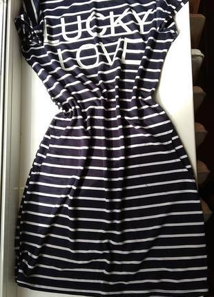 Летнее платье в полоску с открытыми плечами с морским принтом