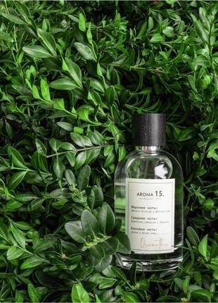 Sister's aroma 15 😍 нишевые парфюмы