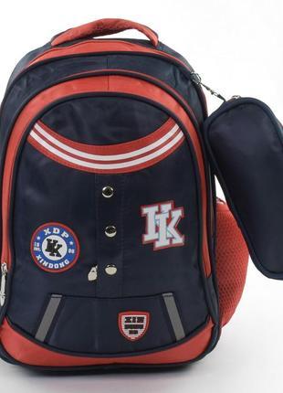 Школьный рюкзак для мальчика черный с красным с пеналом hdp 3421-44