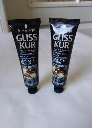 Сываротка кератин для волос германия ,gliss kur