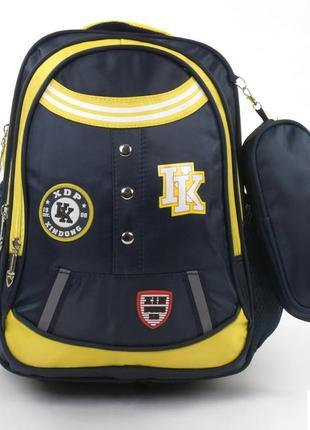 Школьный рюкзак для мальчика черный с желтым с пеналом hdp 3421-45
