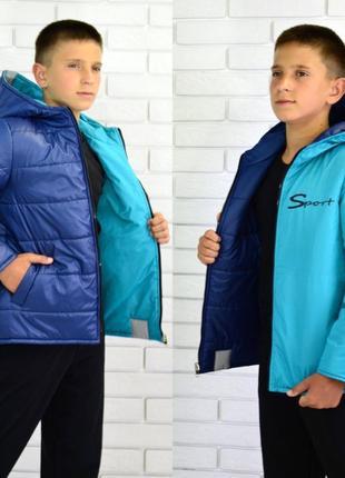 Куртка двухсторонняя на осень для мальчика