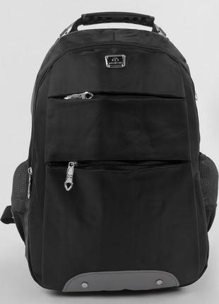 Школьный рюкзак для мальчика черный lulugao 3421-47