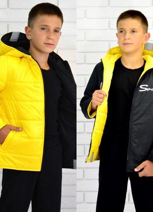 Двухсторонняя курточка для мальчика