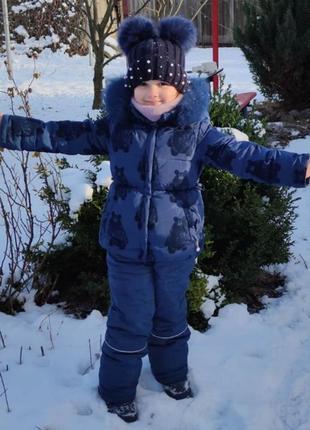 Зимний набор для девочки 5-6 лет