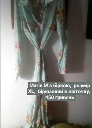 Супер платье marie m