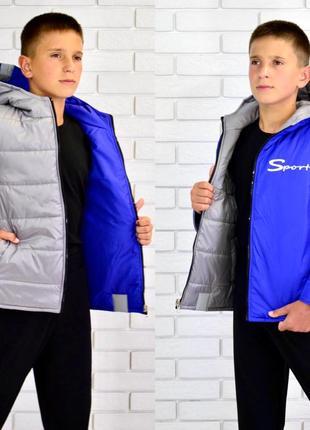 Куртка демисезонная на мальчика подростковая двухсторонняя
