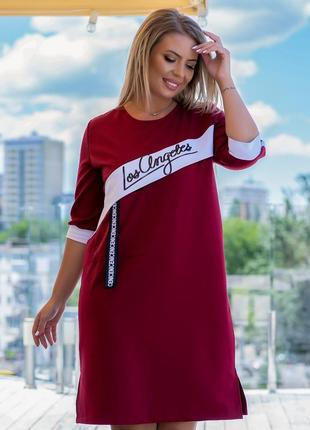 Модное красивое спортивное платье до 62 размера
