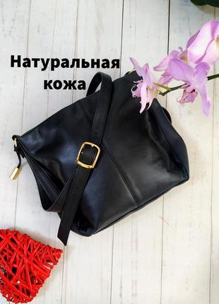 Кожаная, сумка, натуральная кожа, marks & spencer.