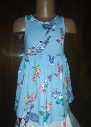 Платье с птицами