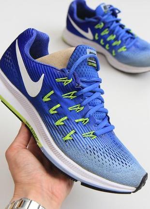 Nike air zoom pegasus женские беговые кроссовки