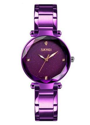 Часы skmei 9180 violet