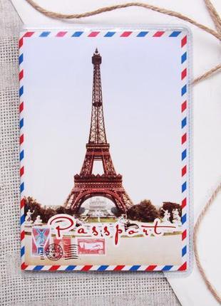 Обложка на паспорт силиконовая с парижем