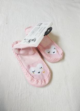 Тапочки носочки на кожаной подошве