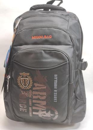 Школьный рюкзак для мальчика черный miqini 3421-49
