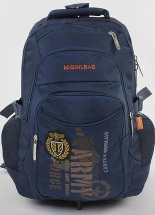 Школьный рюкзак для мальчика синий miqini 3421-48