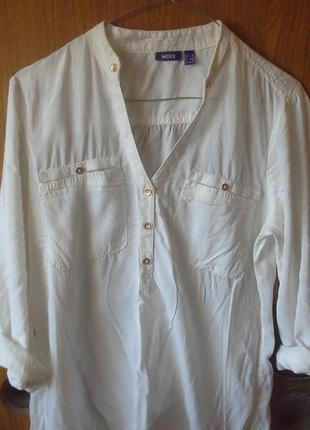Рубашка блуза оверсайз mexx