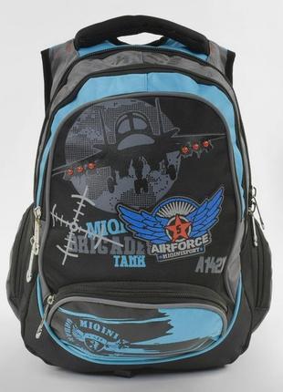 Школьный рюкзак для мальчиков черный самолёт истребитель 3421-51