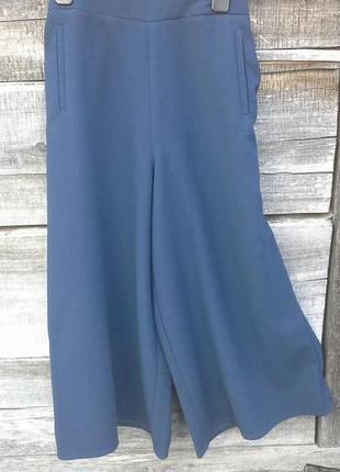 Укороченные расширенные брюки maddison 38