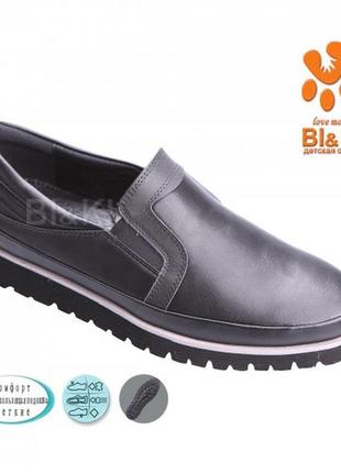 Школьные туфли для мальчика шкільні туфлі для хлопчика р.33-38 наложенный платеж