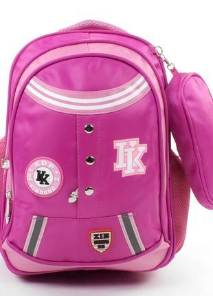 Школьный рюкзак для девочки малиновый с пеналом hdp 3421-46