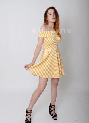 Желто белое платье в полоску мини юбка солнце