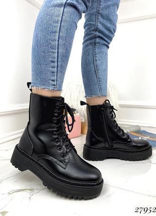 Стильные демисезонные ботинки на шнуровке ,высокие ботинки на массивной подошве