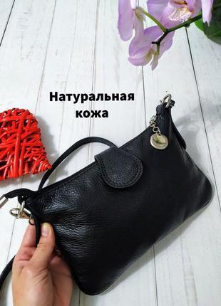 Коданая сумка, натуральная кожа, италия, borse in pelle.