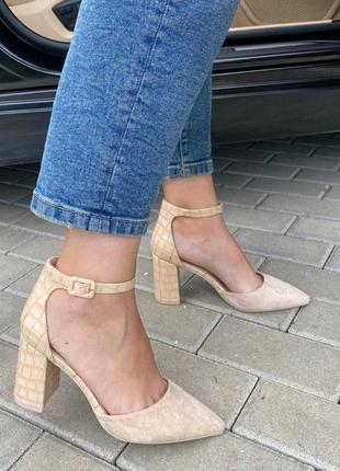 Туфли бежевые ❤️