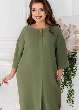 Мега цена! платье большой размер 50-64