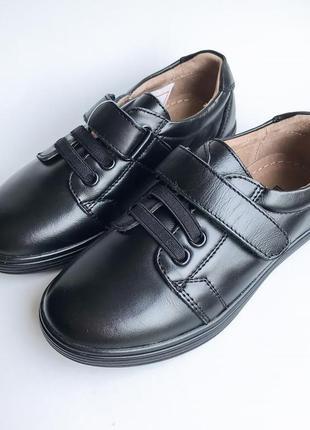 Кожаные туфли для мальчиков подростковые туфли 27 - 41