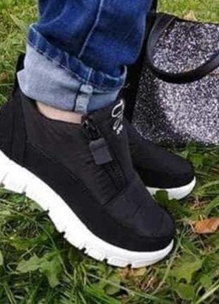 Ботинки зимние sport moda