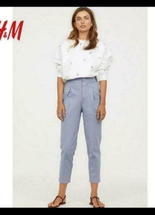 Стильные джинсовые брюки бананы