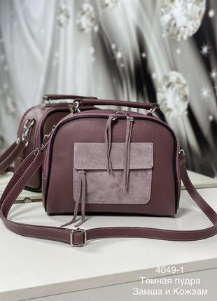 Сумочка чемоданчик с замшевым карманом