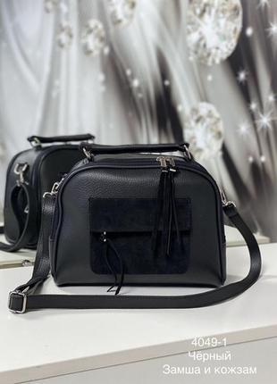 Сумочка-чемоданчик с длинным ремешком