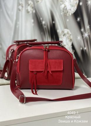 Красная сумочка-чемоданчик