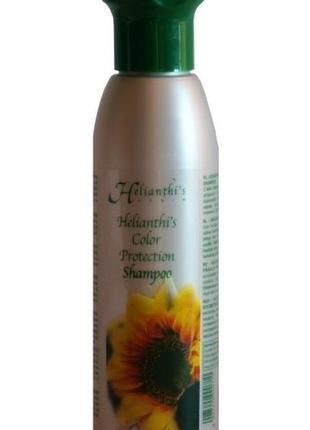Шампунь защита цвета хелиантис orising helianthis color protection shampoo