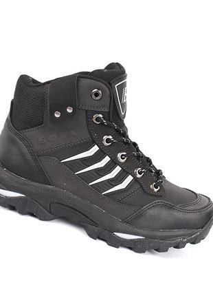 Ботинки подростковые зимние кожаные спортивные bona на меху р. 36-41 чёрные