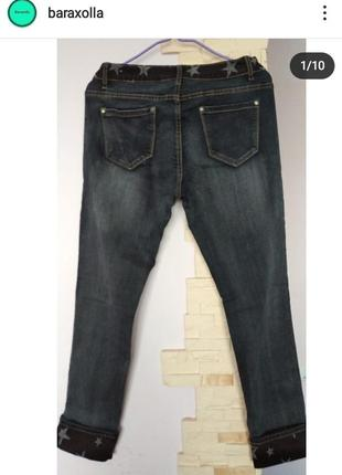 Джинсы штаны брюки звездочки с подворотами