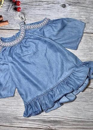 Стильная джинсовая блузка