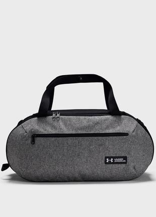 Сіра спортивна сумка