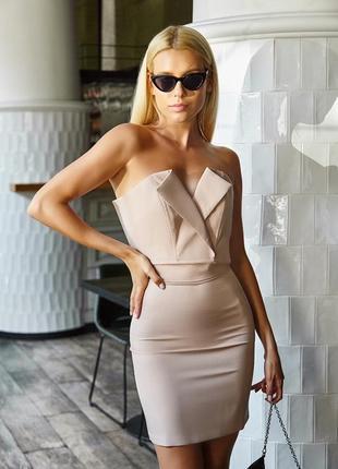 Платье с корсетом-отворотом бежевое