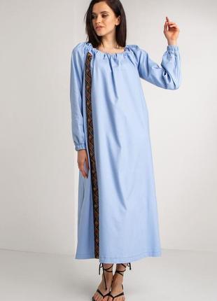 Длинное платье 1606635
