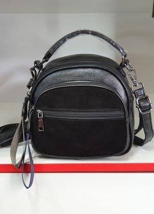 Стильная женская сумка-рюкзак из натурального замша и высококачественной эко кожи